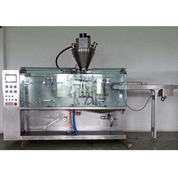 HS-90 Flat Pouch Horizontal Packing Machine