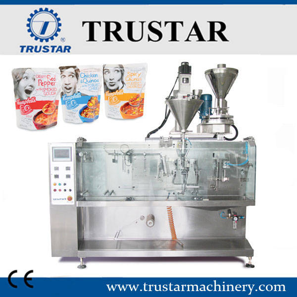 HS-90 Flat Pouch Horizontal Packaging Machine